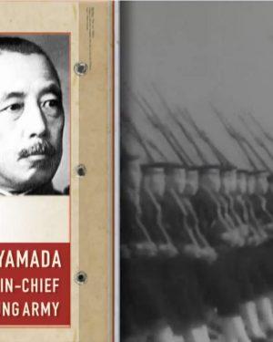 مستند طوفان شوروی جنگ با ژاپن