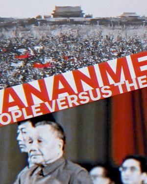 مستند تیانانمن، خلق در برابر حزب